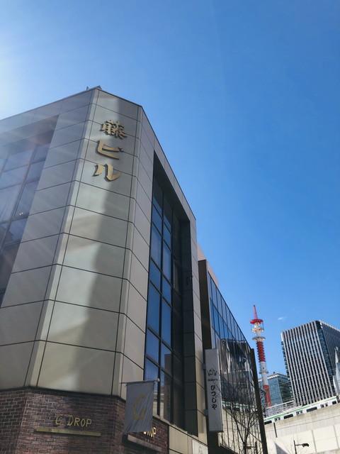 アジアクリエーション協同組合 本部